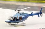 Helicóptero é uma aeronave de asas rotativas, mais pesada que o ar, propulsada por um ou mais rotores horizontais maiores (propulsores) que, quando girados pelo motor, criam sustentação e propulsão necessárias para o vôo.  </br></br>  Palavras-chave: Helicóptero. Aeronave. Meios de transporte. Passageiros. Cargas.