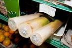 Pupunha (palmito) é muito conhecida pelas populações nativas da América Central até a Floresta Amazônica, sendo há séculos utilizada na sua alimentação.  </br></br>  Palavras-chave: Dimensão demográfica. Dimensão econômica. Dimensão socioambiental. Território. Lugar. Floresta, Agricultura. Extrativismo. Economia. Exportação. Pupunha.